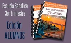escuela sabatica 3er trimestre 2014