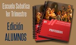 escuela sabatica 1er trimestre 2015